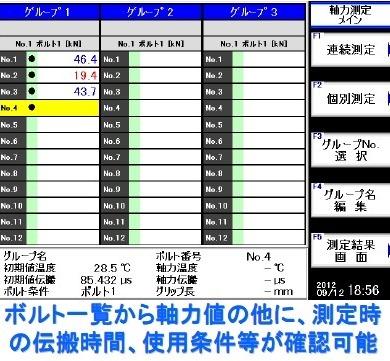 UI-27AF result2